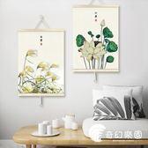 山水畫日式卷軸畫24 節氣中國風客廳辦公室背景墻壁裝飾品新中式墻上掛畫奇幻樂園