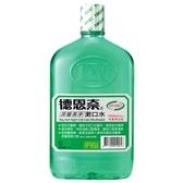 德恩奈深層潔淨漱口水1000ml【愛買】