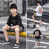 男童夏裝新款套裝中大童夏季童裝兒童短袖兩件套男孩帥氣潮裝  Cocoa