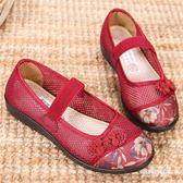 中老年繡花女鞋夏防滑輕便布鞋透氣網平底奶奶鞋 BF4185【旅行者】