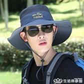 帽子男士夏天遮陽帽戶外透氣防曬帽男騎車帽漁夫帽登山釣魚太陽帽 生活樂事館