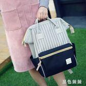 日韓版潮大容量雙肩包女百搭學生牛津布防盜後背包多用包旅行背包男電腦包