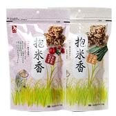 松記-蔓越莓雜糧抱米香(200g/包)低熱量 健康天然穀物