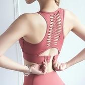 運動內衣 鏤空防震露背美背文胸罩背心式瑜伽健身夏 此商品不接受退貨或退換