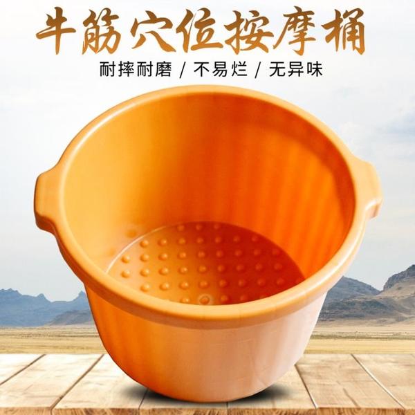加厚加深按摩足浴桶手提塑料泡腳桶足浴盆家用洗腳盆牛筋桶足浴桶 「青木鋪子」