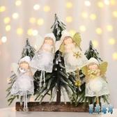 聖誕樹掛件裝飾品吊飾可愛翅膀天使蕾絲娃娃公仔玩偶精靈裝飾掛件 JY15533『男神港灣』