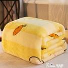 珊瑚法蘭絨床單夏季空調毯子薄款辦公室沙發...