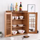 實木家用小放碗櫃簡易櫥櫃多功能經濟型廚房儲物櫃剩菜櫃透氣防蟲