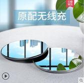 iphoneX蘋果8P無線充電器原裝正品iPhone8plus手機快充X專用第一衛--轉角1號