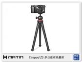 【分期0利率,免運費】Matin Tirepod Z5 多功能章魚腳架 (公司貨)