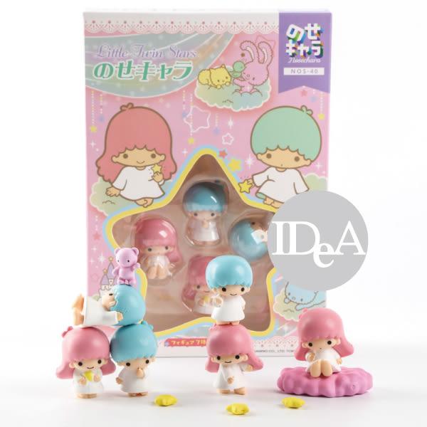 三麗鷗 Sanrio KIKILALA 雙子星 疊疊樂層層疊堆疊玩偶 創意擺飾玩具公仔 禮物品 桌遊 交換禮物