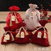 結婚用品婚慶絲絨布袋子回禮喜糖袋中式婚禮喜糖盒錦緞糖果包裝袋 可然精品