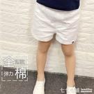童裝夏兒童純棉白色短褲男童外穿薄款女童時尚褲子寶寶熱褲中大童