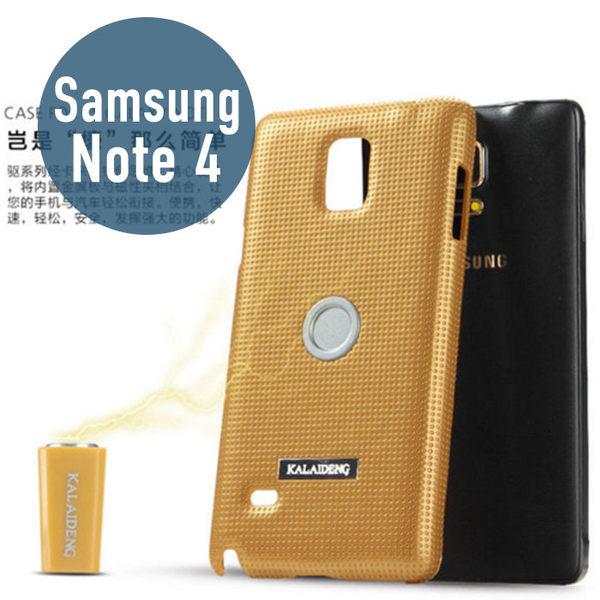SAMSUNG 三星 Note 4 驅動系列 車用 支架 超薄 手機殼 保護殼 手機套 保護套 車載