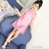 女童旗袍夏新款中國風薄款洋裝唐裝女孩洋氣公主裙 卡布奇諾