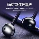 type-c耳機適用華為耳機入耳式
