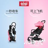 嬰兒手推車-輕便折疊傘車超輕便攜外出車 YEC