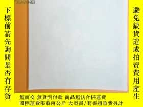 二手書博民逛書店民國美女註冊商標:宏益罕見駱駝牌註冊商標【8×8】19643 出