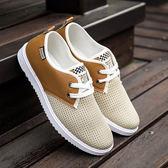 夏季男士休閒鞋男鞋透氣網鞋男鞋子運動板鞋韓版網面潮流網布鞋
