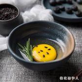 蘸料碟 創意個性日式釉下手繪陶瓷特色餐廳餐具家用調味碟醬料碟涼菜碟子flb176【棉花糖伊人】