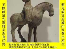 二手書博民逛書店【罕見】Ming Ch i : Clay Figures Reflecting Life in Ancient C