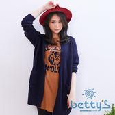 betty's貝蒂思 可愛小車刺繡口袋開襟針織罩衫(藍色)
