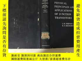 二手書博民逛書店PHYSICAL罕見PRINCIPLES AND APPLICA
