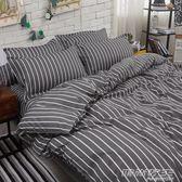 宜家風簡約四件套1.8/1.5米床上用品三件套單人學生宿舍1.2M      時尚教主