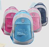 書包小學生1-2-3-6年級男女生 護脊耐磨輕防水兒童雙肩包6-12周歲 春生雜貨