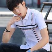 夏季男士印花短袖襯衫青年免燙韓版修身寸衫時尚潮流行半袖襯衣   傑克型男館