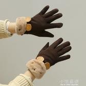 秋冬季女學生韓版可愛卡通加絨加厚保暖麂皮絨手套冬天觸屏騎車用『小淇嚴選』