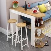 吧台櫃 北歐小吧台桌家用隔斷櫃現代簡約靠牆創意吧台櫃客廳酒櫃咖啡餐桌T