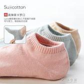 襪子女短襪淺口夏季薄款夏天透氣防臭全棉襪船襪低幫運動純棉女襪  俏女孩