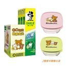 黑人超氟強化琺瑯質牙膏250gx3+贈品...