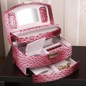 手飾盒耳釘首飾盒木質公主歐式帶鎖正韓首飾收納盒飾品盒批發絨布【新店開業全館88折】