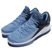 Nike Air Jordan XXXII Low PF Win Like 藍 白 果凍底 低筒 喬丹 32代 男鞋 籃球鞋【PUMP306】 AH3347-401