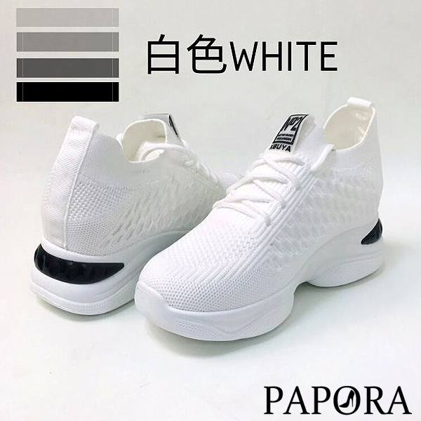 PAPORA飛織輕量厚底顯高飛織白色布鞋老爹鞋KK08黑色/白色