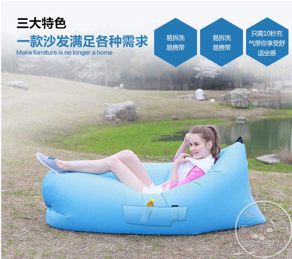 戶外便攜式可折疊充氣懶人空氣防水防潮坐墊LYH3956【大尺碼女王】