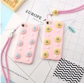 [24hr-現貨快出] iphone7 6S plus日韓 手機殼 珍珠向日葵全 包矽膠套
