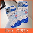 OPPO Reno5 Reno4 Z Reno4 A72 A9 2020 海洋日落 手機殼 全包邊 保護殼