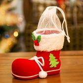 (交換禮物)聖誕裝飾 聖誕禮品禮物袋糖果靴禮物袋兒童玩具聖誕掛件小靴子糖果罐盒擺件