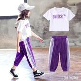 女童套裝夏裝2019新款童裝漏肩運動服兒童衣服女孩純棉短袖兩件套 QG20459『Bad boy時尚』