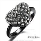 戒指 正白K飾「立體愛心」鋯石 黑金灰鋯款 甜美淑女款 單個價格