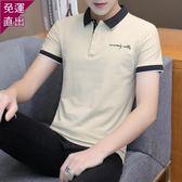 polp衫 男士短袖t恤男夏季翻領polo衫半袖潮流襯衫領上衣服韓版帶領T恤 M-3XL可選【快速出貨】