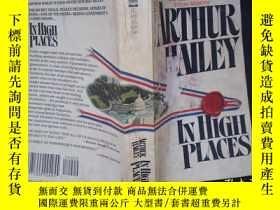 二手書博民逛書店ARTHUR罕見HAILEY IN HIGH PLACES(詳見圖)Y6583 ARTHUR HAILEY 詳