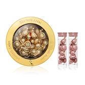 ARDEN 雅頓 超進化黃金導航膠囊(臉膠)60顆+玫瑰金膠囊(臉膠)7顆X2