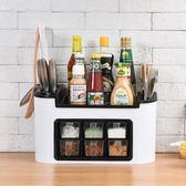調料盒套裝家用廚房用品調料收納盒組合調味罐塑料佐料盒調味料盒 挪威森林