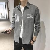 春季2020新款男士長袖襯衫韓版修身潮流帥氣印花襯衣學生男裝外套 名購新品