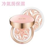 AGE20S最新款瓷透肌聚焦爆水粉餅-粉色保濕型[亮白色](1空殻+2粉蕊)