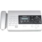 【高士資訊】PANASONIC 國際牌 KX-FT516TW 感熱式 傳真機 銀色 另售 KX-FT518TW